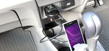 【FAQ】車の中で充電するにはどうすればいいですか?