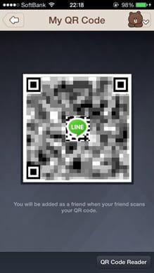 自分のユーザーQRコードを画面撮影していれば、いちいちアプリを立ち上げる必要がない