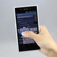 【iPhone対応】スマホの文字入力は得意、苦手?ゲーム感覚でフリック入力を練習する方法