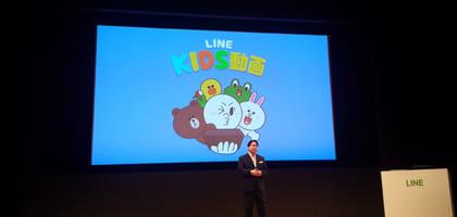 【速報】LINE版YouTubeの先駆けか!「LINE KIDS動画」近日提供開始