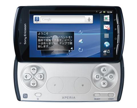 Xperia PLAY SO-01D