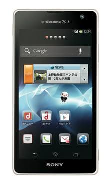 Xperia GX SO-04D