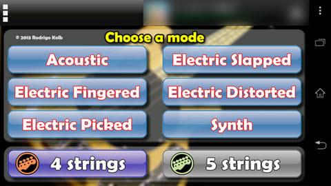 エレクトリックベース (Real Bass):設定画面