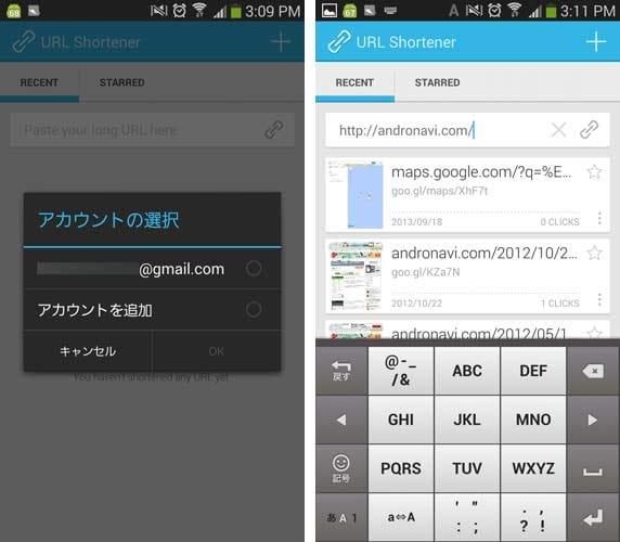 URL Shortener:最初にアプリを起動したらGoogleアカウントを登録しよう(左)URLを入力すると短くしてくれる(右)