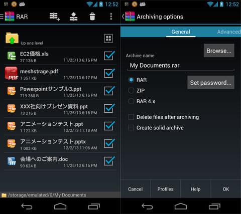 RAR for Android:圧縮したファイルを選択(左)圧縮形式を選択(右)