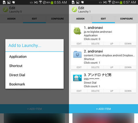 Launchy Widget:追加したい項目を選択(左)追加完了(右)