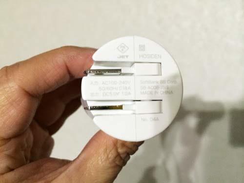 最近の充電アダプタはグローバルに対応したものが増えている