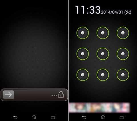 カスタムロッカー ~オリジナル スクリーンロック~:3つのロックタイプを選択できる。「スライダー」(左)「パターン」(右)