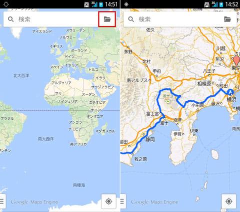 Google Maps Engine:起動画面(左)「マイマップ」がスムーズに表示された(右)