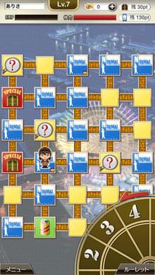日本全国コナン君に挑戦◆推理クイズ&すごろくRPG:ポイント1