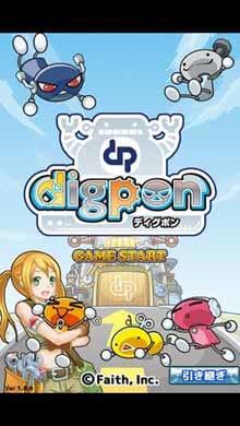 ディグポン【無料GPS連動位置ゲーム・ロボット育成ゲーム】:ポイント1