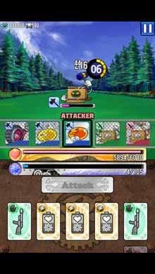 ディグポン【無料GPS連動位置ゲーム・ロボット育成ゲーム】:ポイント3