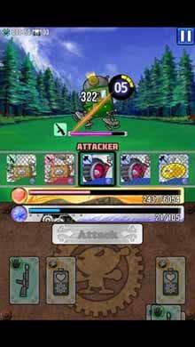 ディグポン【無料GPS連動位置ゲーム・ロボット育成ゲーム】:ポイント6