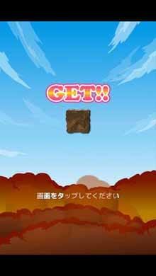 ディグポン【無料GPS連動位置ゲーム・ロボット育成ゲーム】:ポイント7