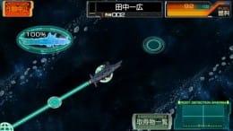 宇宙戦艦ヤマト2199 Cosmo Guardian:ポイント2