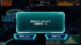 宇宙戦艦ヤマト2199 Cosmo Guardian:ポイント3