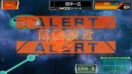 宇宙戦艦ヤマト2199 Cosmo Guardian:ポイント4