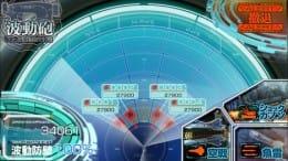 宇宙戦艦ヤマト2199 Cosmo Guardian:ポイント5