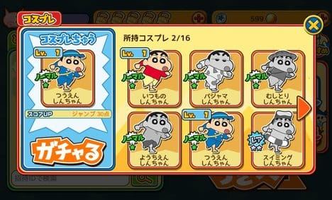クレヨンしんちゃん 嵐を呼ぶ 炎のカスカベランナー!!:コスプレを購入してスコアアップ。