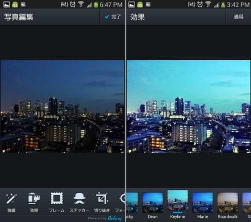 高度な写真編集者 - Photo Editor Pro:ただカメラで撮った夜景写真(左)「効果」から「Keylime」を選んでエフェクトをかけただけでも綺麗になる(右)