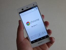 「Google Chrome」で知っておきたい機能を紹介