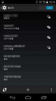 設定の「無線とネットワーク」からWi-Fiを繋ごう
