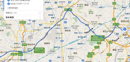 Googleマップの新機能「マイマップ」をアプリで見る方法
