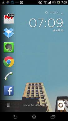 Cover Lock Screen(beta)