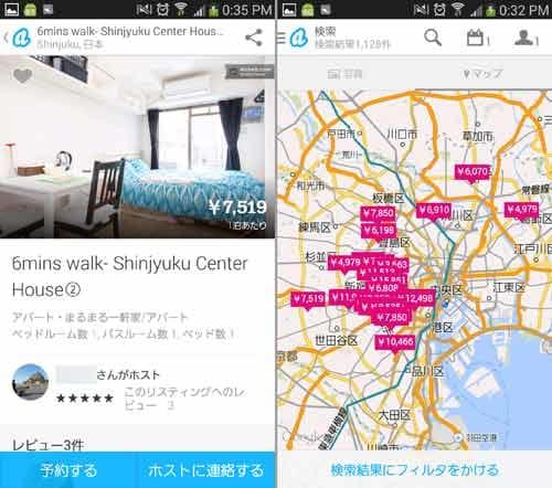 Airbnb:詳細情報を確認し予約や問い合わせが可能(左)国内も宿泊先が充実している(右)