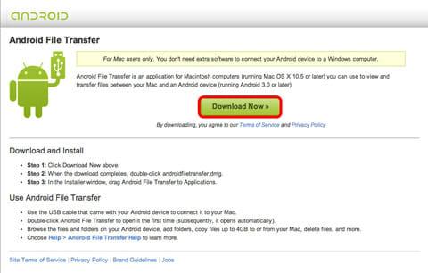 ダウンロードサイトの「Download Now」をクリックしてダウンロード