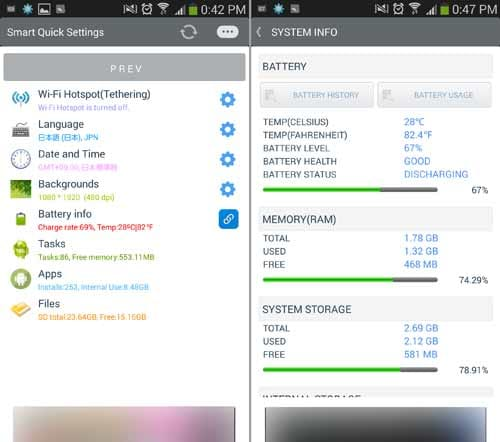 スマートクイック設定:テザリングや言語の設定も変えられる(左)バッテリー情報がひと目で確認できる(右)