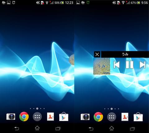 Beat - cloud & music player:通常の格納モード(左)コントロールのメニュー(右)