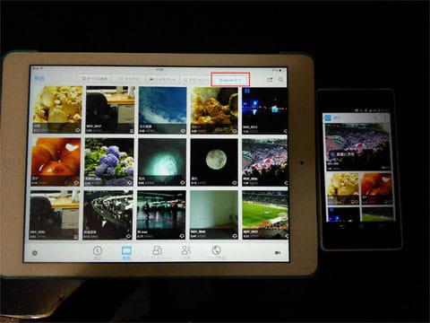 RealPlayer Cloud:Xperia Z1f(右端末)内の動画を、iPad(左端末)で表示しているところ