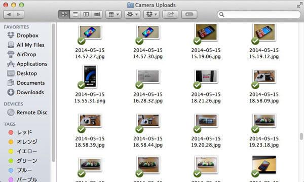 パソコンのDropboxフォルダのCamera Uploadsフォルダ内にどんどん貯まっている写真たち(画像はOS XのFinderを使って表示)