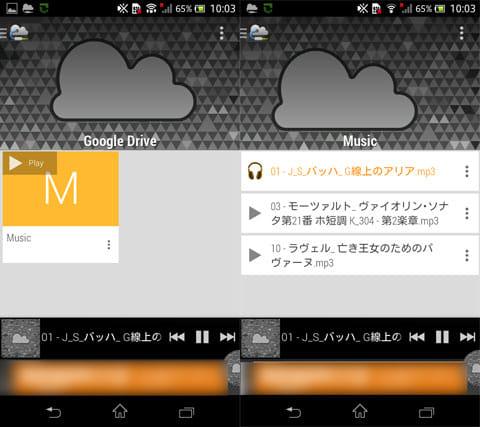 Beat - cloud & music player:クラウド上の音楽一覧(左)楽曲の一覧(右)