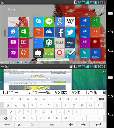 『Chrome Remote Desktop』はパソコンでChromeを使っている場合、非常に導入しやすい