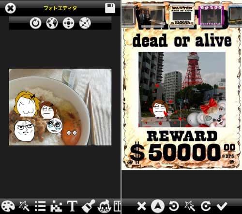 フォトエディタ:可愛くてユーモアあるスタンプが楽しい!(左)大胆なフレームで写真の印象が変わる(右)