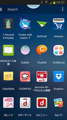 Lucid Launcher:画面を左から右へフリックしてアプリ一覧を表示