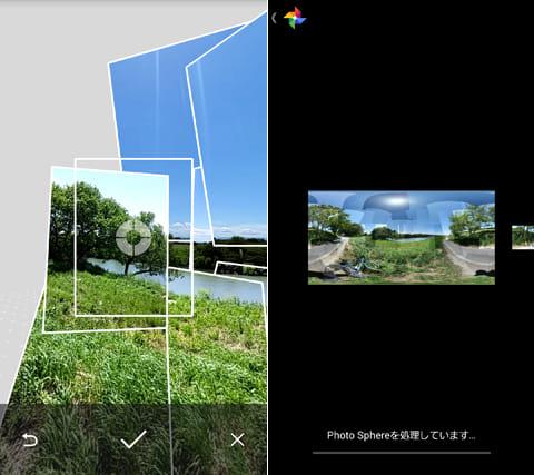 Googleカメラ:Photo Sphere撮影画面(左)Photo Sphere写真(右)