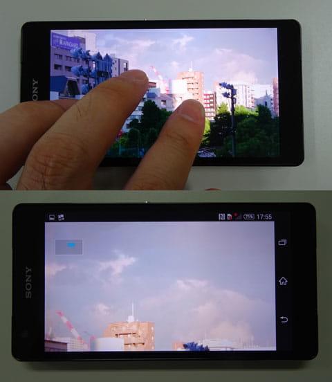 4K動画再生時には、画面をピンチアウトすることでズームすることが可能