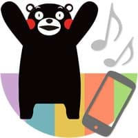 『着メロ設定アプリ~くまモンと楽しむ着信音~/KUMATTO♪』~取り込んだ曲も手軽に設定...