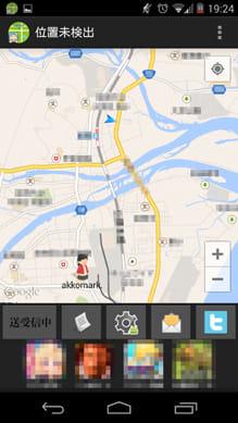 地図上にメンバーの現在地がアイコンとして表示される