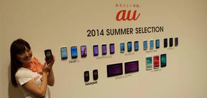 【速報】auが2014年夏モデルを発表!次世代スマホ、タブレット全8機種