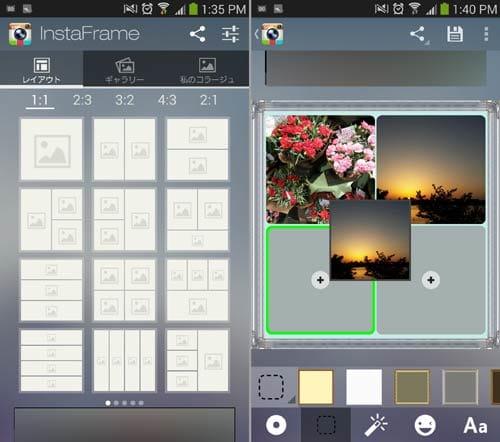 画像加工とコラージュ写真編集とデコ写メ-InstaFrame:比率や割合が選べる(左)写真を入れ込み、長押しすれば移動させられる(右)