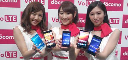 【速報】NTTドコモが新機種を発表!2014年夏モデルはスマホ6、タブレット2、他全12機種