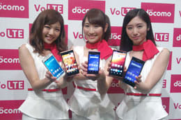 NTTドコモが2014年夏モデルを発表