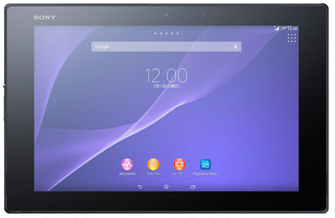 Xperia™ Z2 Tablet SOT21