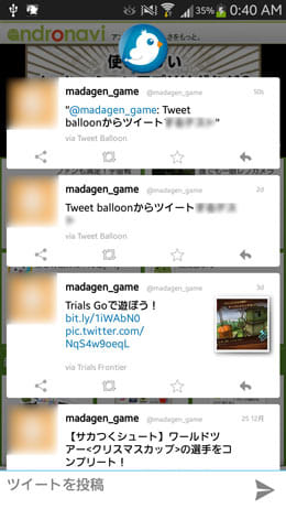 Tweet Balloon for Twitter