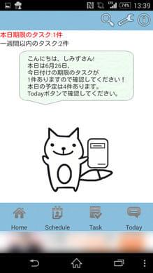 みんなの秘書【手帳、ToDo、スケジュール、予定管理】