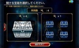 聖闘士星矢すご技★パーティバトル【爽快3DRPG】:ポイント3